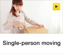 Single-person moving