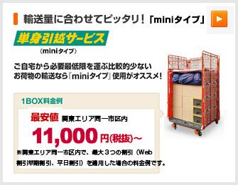 Button index 01 mini hover